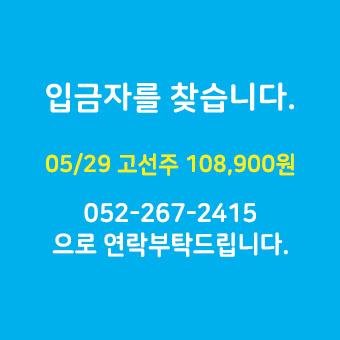 5a4741261ee6ce7530dfabab297a10ac_1560228102_0274.jpg